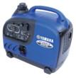 Yamaha 1kVA Generator Hire NSW product image