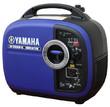 Yamaha 2kVA Generator Hire QLD product image